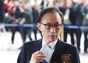 涉案金额达110亿韩元 韩检方或今日提请批捕李明博