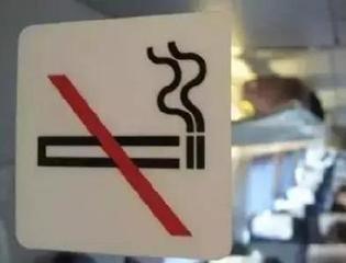 注意!5月1日起在动车上吸烟 180天内不得坐火车