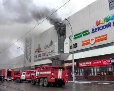 俄购物中心火灾致48人死亡 起火原因仍在调查中