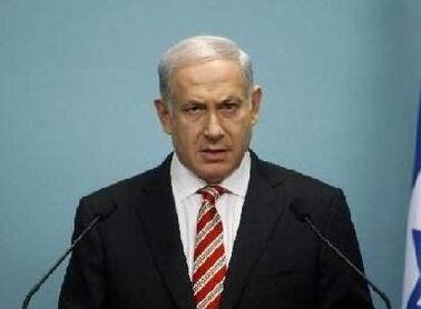 以色列总理因涉嫌卷入电信公司腐败案再接受问询