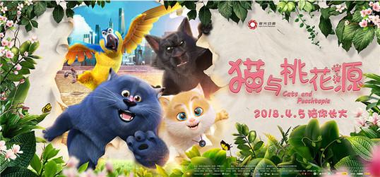 国产动画《猫与桃花源》:思考父亲角色的伟大
