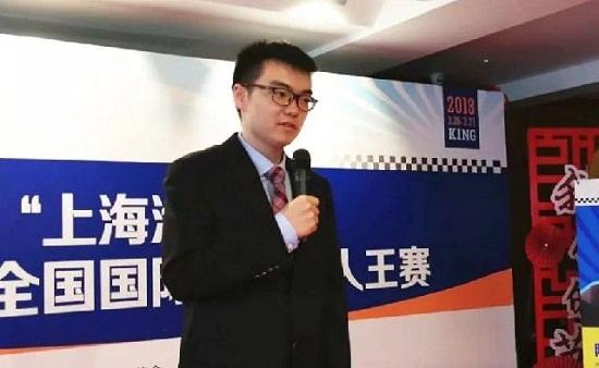第二届国际象棋新人王赛落幕 徐译卫冕成功