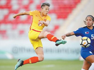 中国女足晋级亚洲杯四强,拿到世界杯入场券
