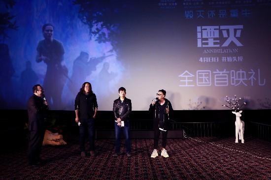 《湮灭》还原神秘 众嘉宾畅谈科幻电影未来