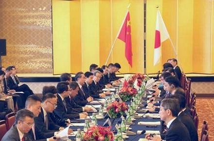 中日重启经济高层对话 将扩大各层级交流合作