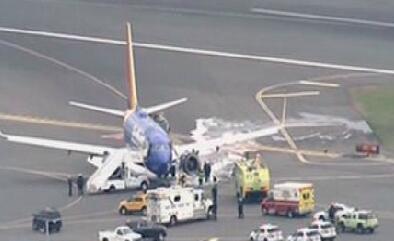 美联邦航空局下令对200余个飞机引擎进行检查