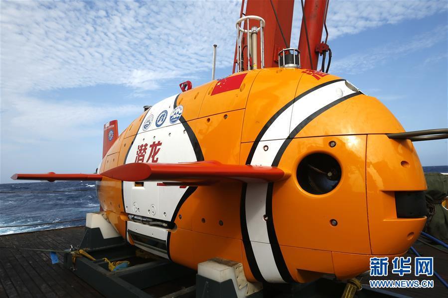 """""""小丑鱼""""缘何有大本领?揭秘中国最先进自主潜水器"""