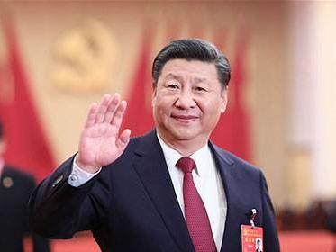 习近平致首届数字中国建设峰会的贺信
