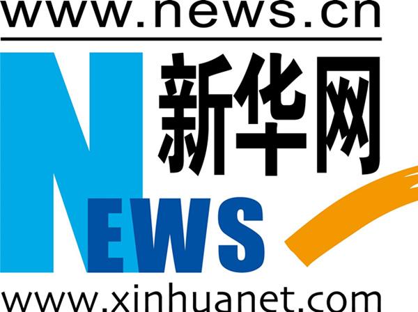 新华时评:中印高层交往引领两国关系行稳致远