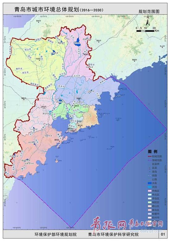规划范围为青岛市全域,陆域总面积11282平方公里,海域总面积约12240