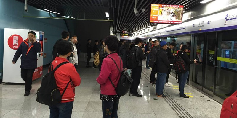 青岛地铁11号线今日开通,客流平稳、秩序井然