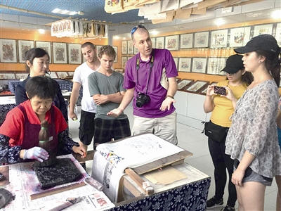 今年暑假,青岛日报带你踏上美国文化之旅