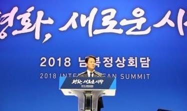 韩朝首脑会谈日程:将举行两场会谈 会后签署协议