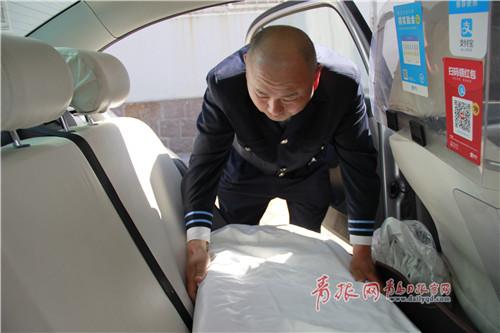 手机幸运飞艇开奖视频:青岛出租车开始大换装_车座套不怕沾水!