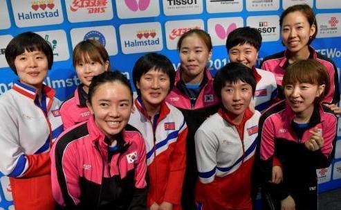 韩朝时隔27年再组女子乒乓球联队 朝方态度积极