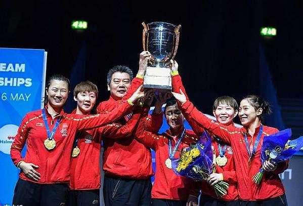 四连冠!世乒赛中国女乒3:1击败日本队