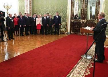 普京将开启第四个总统任期 对政府成员工作表示感谢