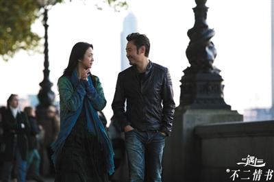 疑问:为什么中国女导演喜欢拍摄爱情片?