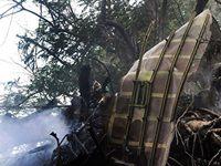 古巴一架客机坠毁 遇难人数不详