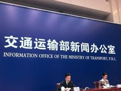 交通部:将网约车纳入出租车服务质量信誉考核体系
