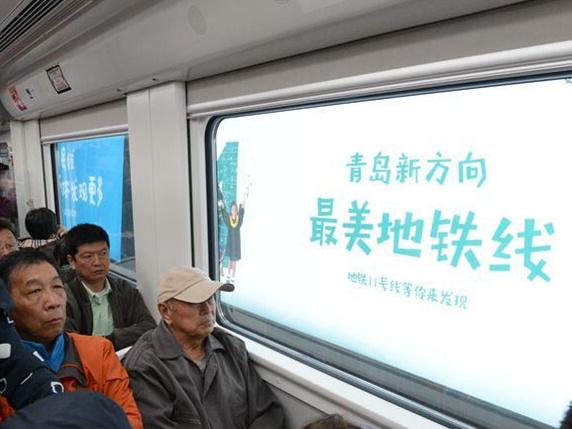 """11号线运行首月报告出炉 老年乘客多出游占""""大头"""""""