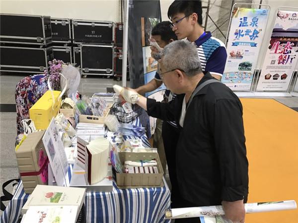 2018山东国际旅游交易会 青岛旅游产品受追捧