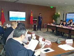 为上合峰会提供法律服务 青岛成立重大活动律师服务团