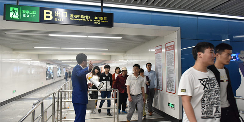 青岛地铁举行大客流处置应急实战演练 秩序平稳