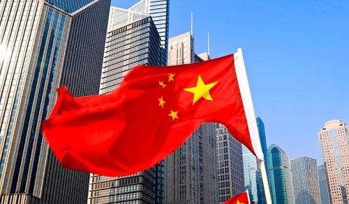 联合国报告:中国成为全球第二大外资流入国