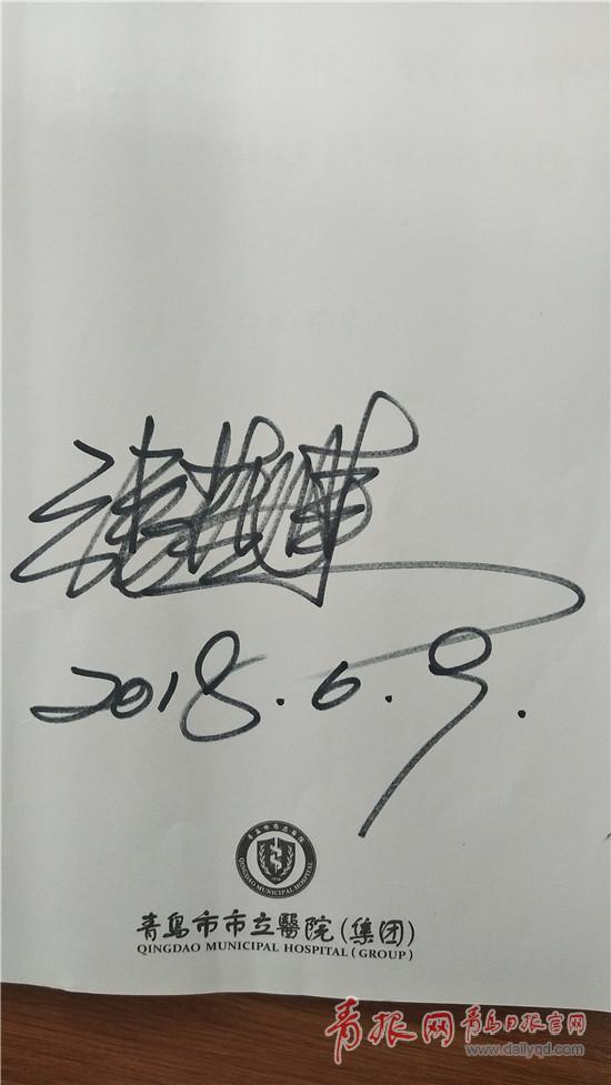 张艺谋签名.jpg