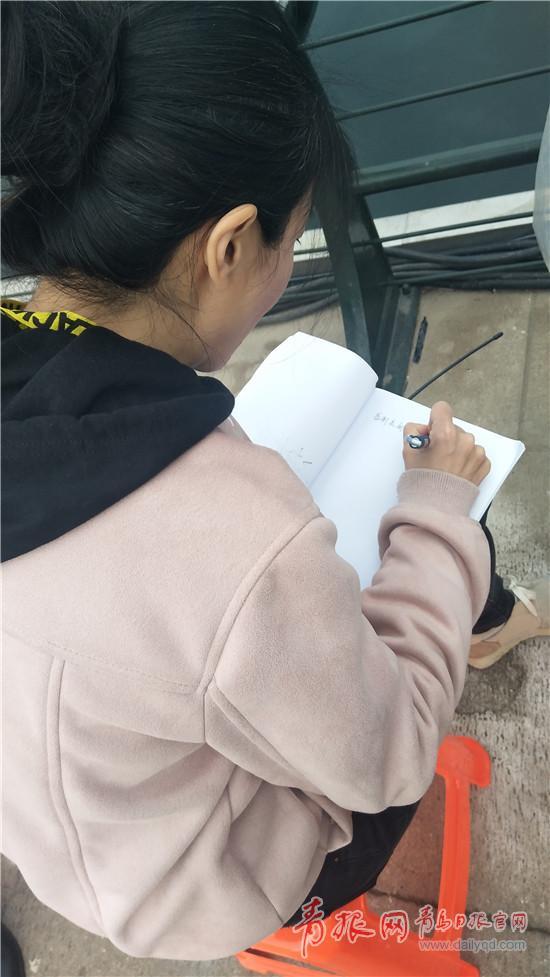 张艺谋助理手写感谢信.jpg