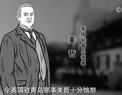 民國青島鐘表店的兇殺案(二)抓捕嫌疑犯