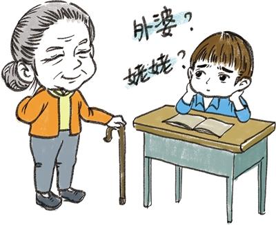 """语文课文中""""外婆""""改""""姥姥""""?上海市教委回应"""
