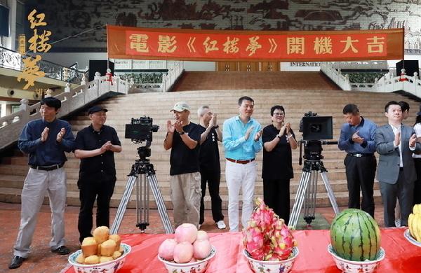 由胡玫执导的全新电影版《红楼梦》正式开机