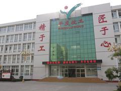 平度诞生首家本土高职院校 办学规模将扩至6000人