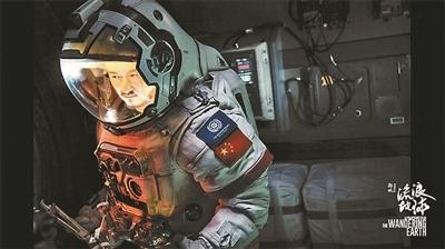 吴京首次出演宇航员 倾情助力中国科幻电影