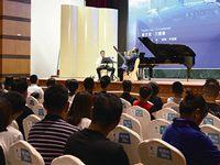 音乐盛宴!2018青岛·市南国际管乐艺术周开幕