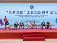 第三届上海合作组织青年交流营侧记