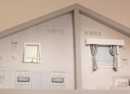 海尔全屋安防解决方案:360°的安全居住空间