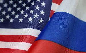 俄罗斯开始对从美国进口部分商品加征关税