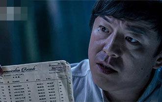 格陵兰岛中国电影节展现东西方文化碰撞之美