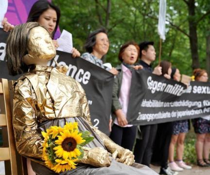 联合国讨论慰安妇问题 认为日韩共识无法解决问题