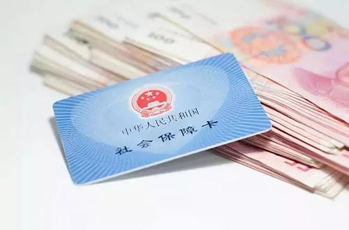 明年起由税务部门统一征收社保费和非税收入