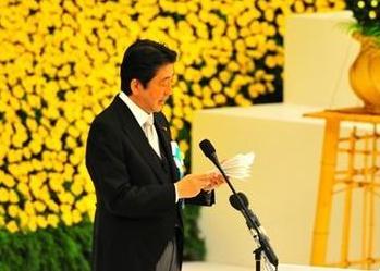 日本自民党总裁选举日期敲定 安倍尚未表态参选