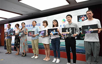 2018北京喜剧周挖掘中国传统喜剧元素
