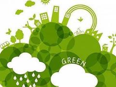青岛:2020年单位GDP二氧化碳排放强度再降20%