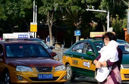 三部门:专项治理交通出行领域严重失信行为