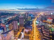青岛1-7月经济运行数据发布 经济保持总体平稳态势