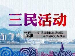 青岛:2035年全面建成国际海洋名城