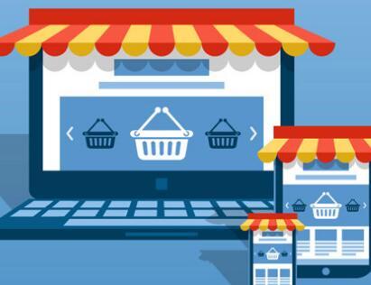 电子商务法草案四审稿:平台经营者罚款额度提高